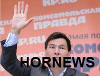 Бату Хасиков вступил в должность врио главы Калмыкии