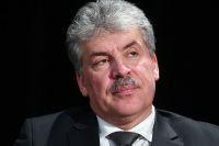КПРФ обжаловала в Верховном суде отказ ЦИК передать мандат Грудинину