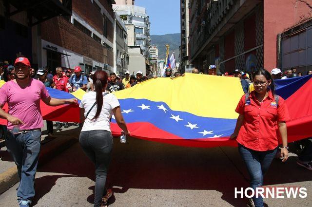 Image result for Венесуэльское правительство и оппозиция проведут переговоры в Норвегии